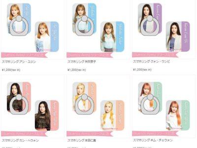 IZ*ONE(アイズワン) 日本イベントオフィシャルグッズ