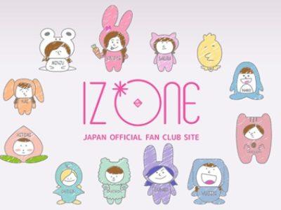 IZ*ONE(アイズワン)のファンクラブに入会して自宅から応援!DAZEDダンスをみよう!
