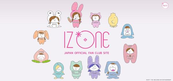 ファンクラブ日本